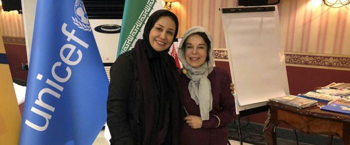 مینا هاشمی-یونیسف
